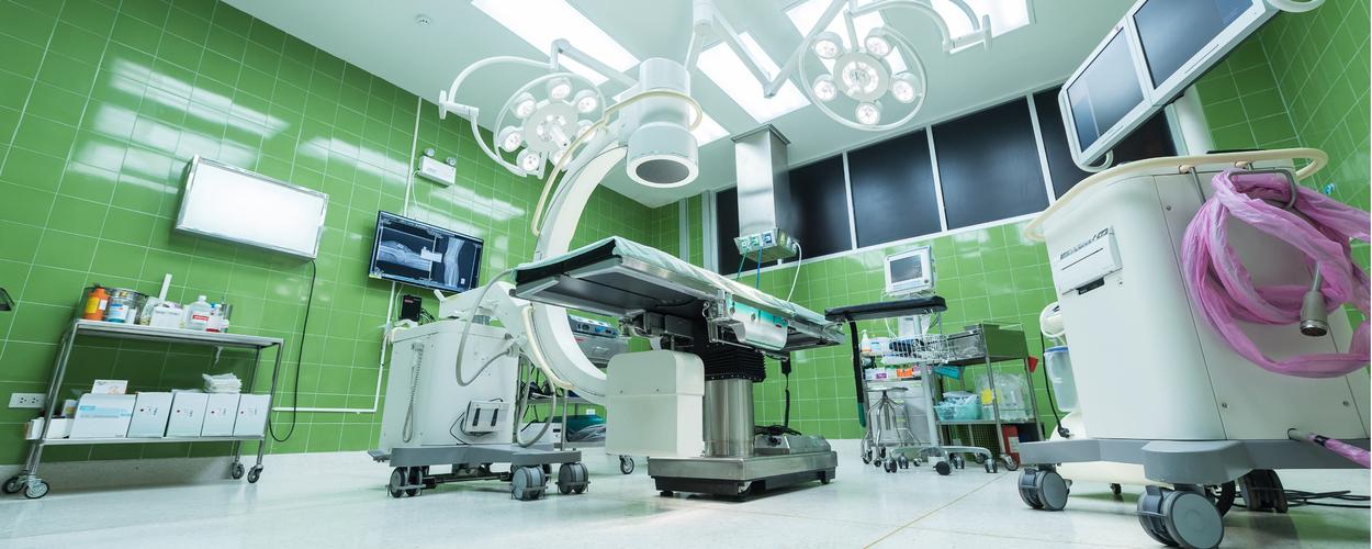 Opremanje bolnice